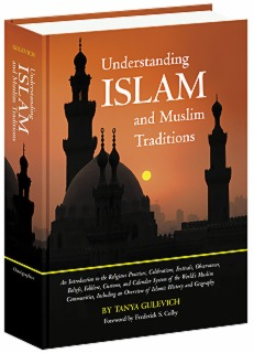cache 470 320 0 50 92 16777215 0807044 Im Understanding Islam and Muslim Traditions